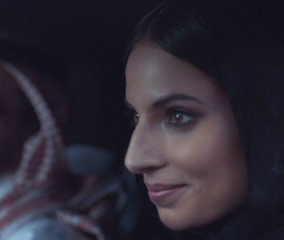 AUDI CELEBRATING SAUDI ARABIAN WOMEN DRIVING